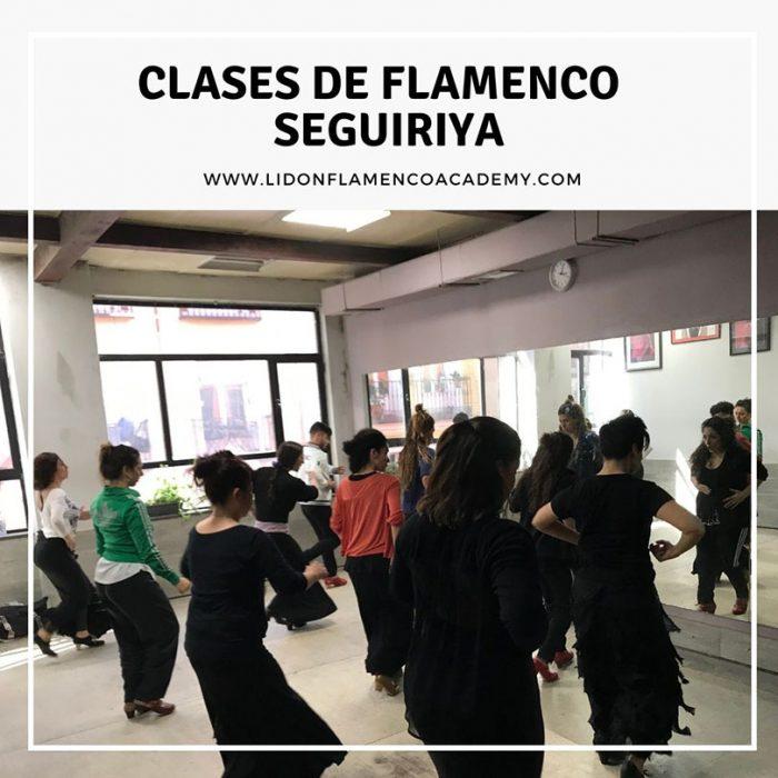 Clases de Flamenco por Seguiriya