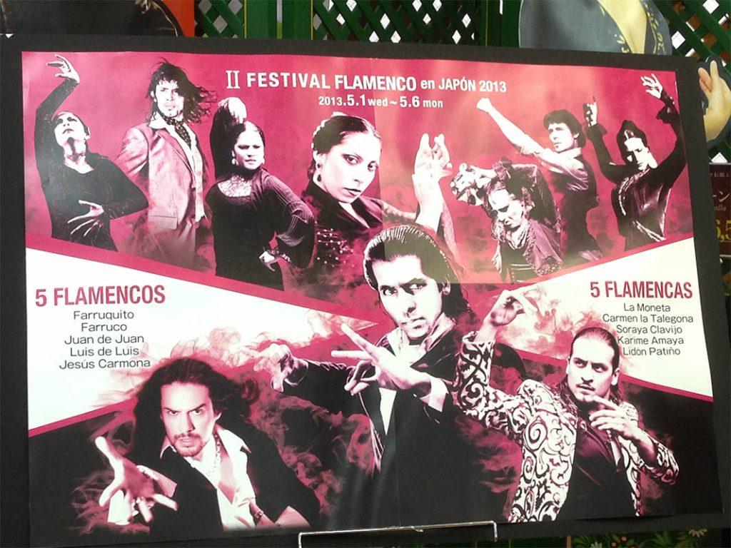 Festival Flamenco en Japón. Farruquito, Farruco, Juan de Juan, Luis de Luis, Jesús Carmona, La Moneta, Carmen la Talegona, Soraya Clavijo, Karime Amaya y Lidón Patiño